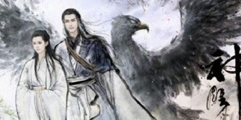 Kata Kata Yoko Pendekar Rajawali / The Romance Of Condor ...