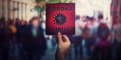 Libur Idul Adha, Jangan Sampai Korban Corona Meningkat