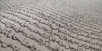 Abu Hurairah Pemuka Para Hafizh dan Rawi