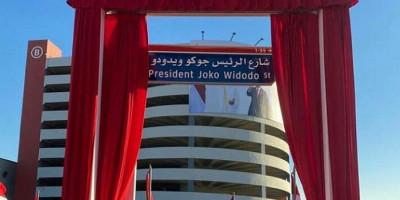 Namanya Jadi Nama Jalan di Abu Dhabi, Jokowi: Bukan untuk Saya Pribadi, Tetapi untuk Indonesia
