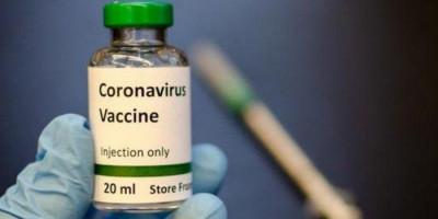 Pemkot Depok Persiapkan Diri Gelar Vaksinasi Covid-19