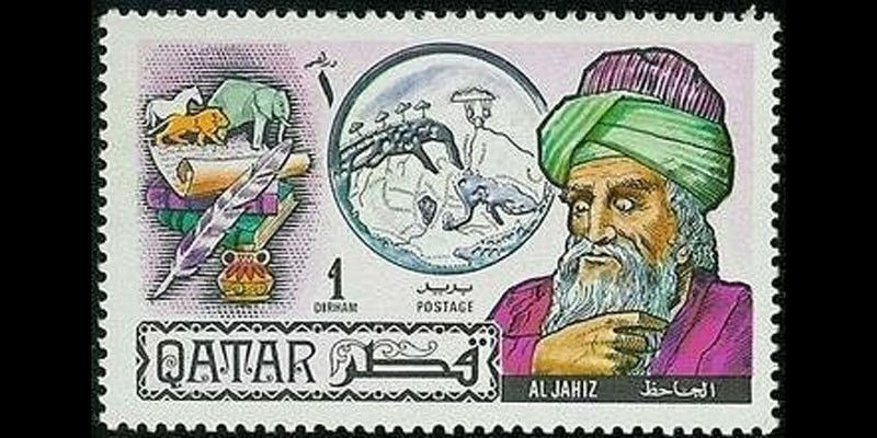 Al-Jahiz, Pakar Evolusi Sebelum Darwin