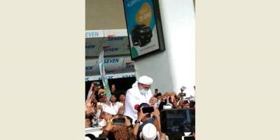 Penyataan Tegas Panglima TNI dan Kapolri untuk Habib Rizieq? Bisa Jadi