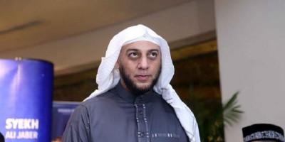 Syekh Ali Jaber Tinggalkan Istri yang Hamil 5 Bulan, Sempat Minta Doa