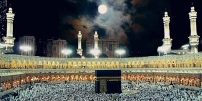 Fenomena Langka, Bulan Purnama Tepat di Atas Ka'bah Pada 28 Januari