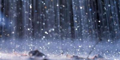 Prediksi BMKG: Hujan Masih Guyur DKI Jakarta dan Sekitarnya