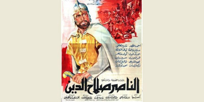 Al Nasser Salah Ad-Din