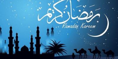 Simak dengan Seksama, Ini Panduan Ibadah Ramadan dan Idul Fitri 1442 Hijriah dari Kemenag