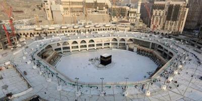Arab Saudi Tetapkan 1 Ramadan 1442 Hijriah Besok