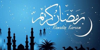 Sidang Isbat Penentuan Awal Ramadan 1442 Hijriah Digelar Sore Ini