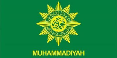 53 Prajurit KRI Nanggala-402 Gugur, Muhammadiyah Ajak Masyarakat Salat Gaib