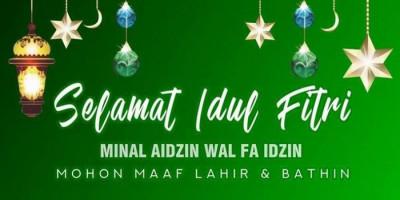Minal Aidzin Wal Fa Idzin