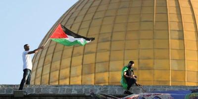Mahar Untuk Palestina