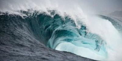 Diralat BMKG, Pesan SMS Blast soal Gempa Magnitudo 8,5 dan Potensi Tsunami Tidak Benar