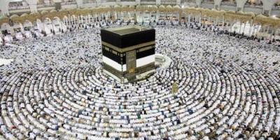 Indonesia Tak Dapat Kuota Haji 2021, Vaksin Covid-19 Diduga Jadi Penyebab