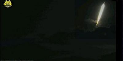 Setelah di Gunung Merapi, Kilatan Cahaya Kembali Terlihat di Puncak Gunung Raung