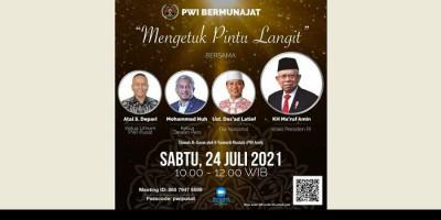 PWI Pusat Gelar Munajat, Wapres Ma'ruf Amin Dipastikan Hadir