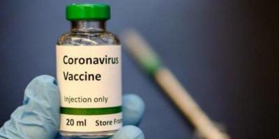 Indonesia Siap Bangun Pusat Produksi Vaksin Covid-19